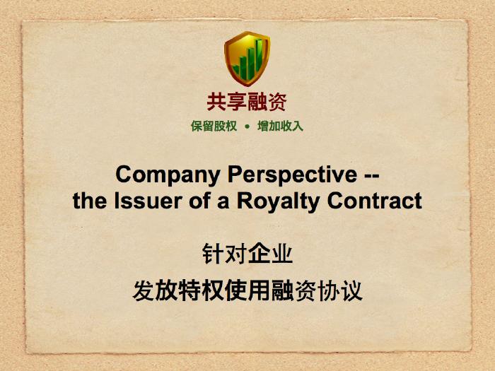 companies-04
