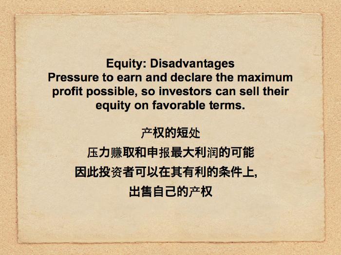 companies-11