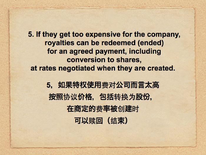 companies-19