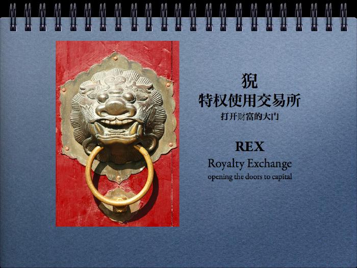 exchange-01