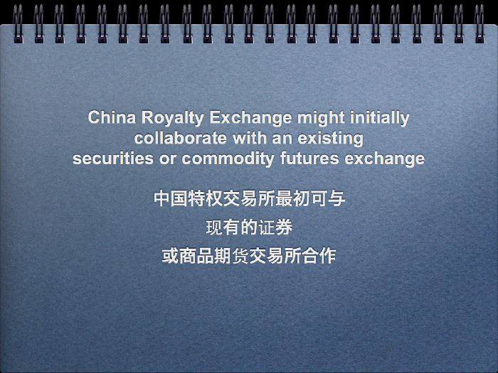exchange-20