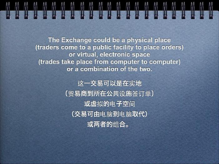 exchange-21