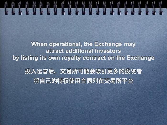 exchange-35