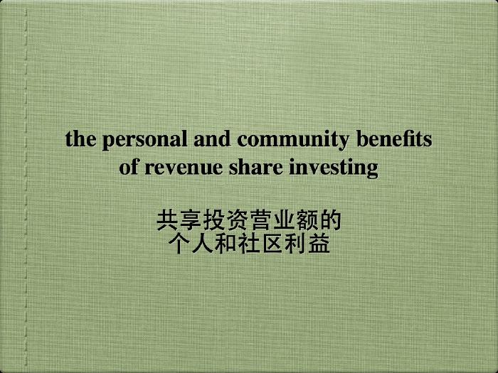 investors-05