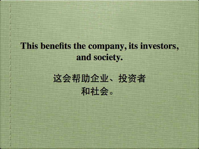 investors-12