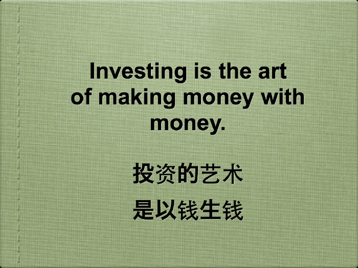 investors-14