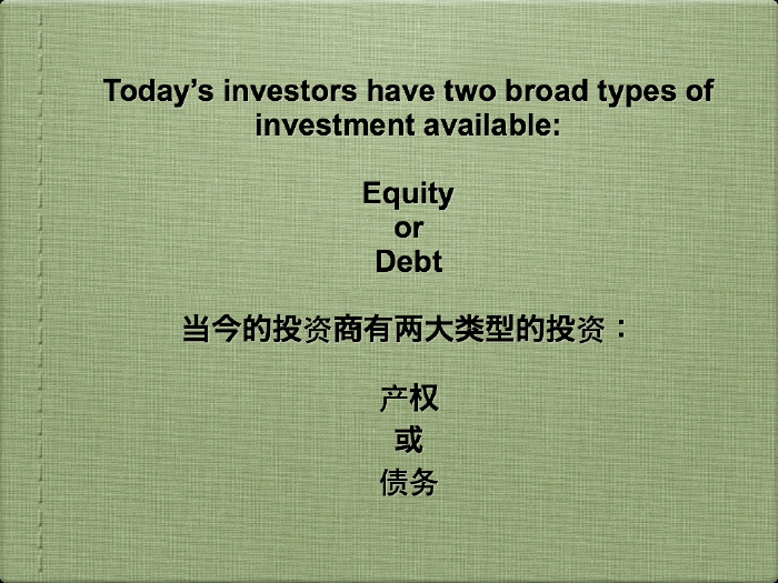 investors-15