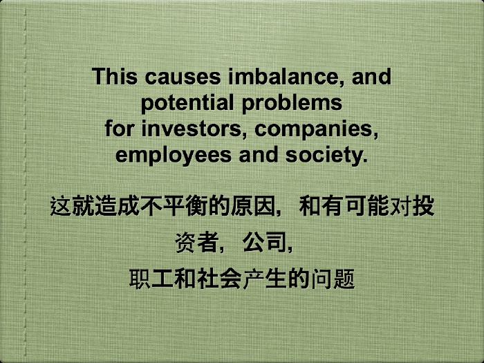 investors-18