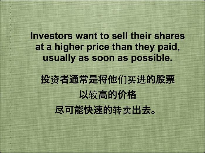 investors-28
