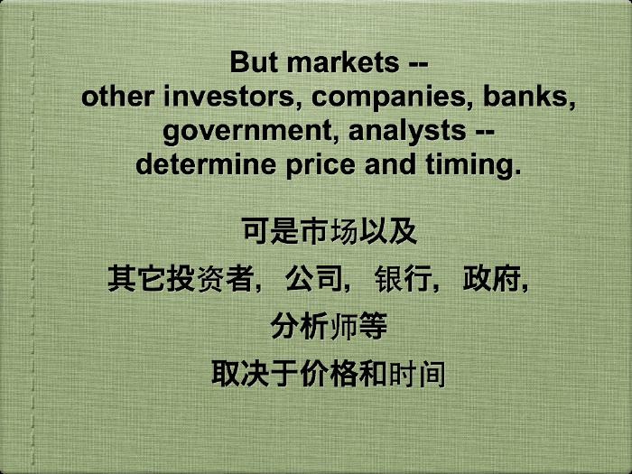investors-31