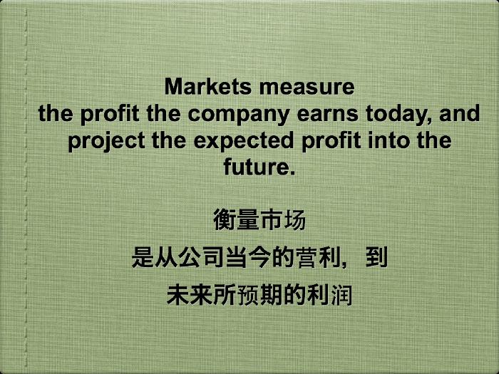 investors-32