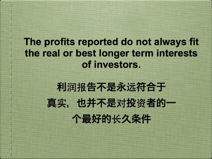 investors-35