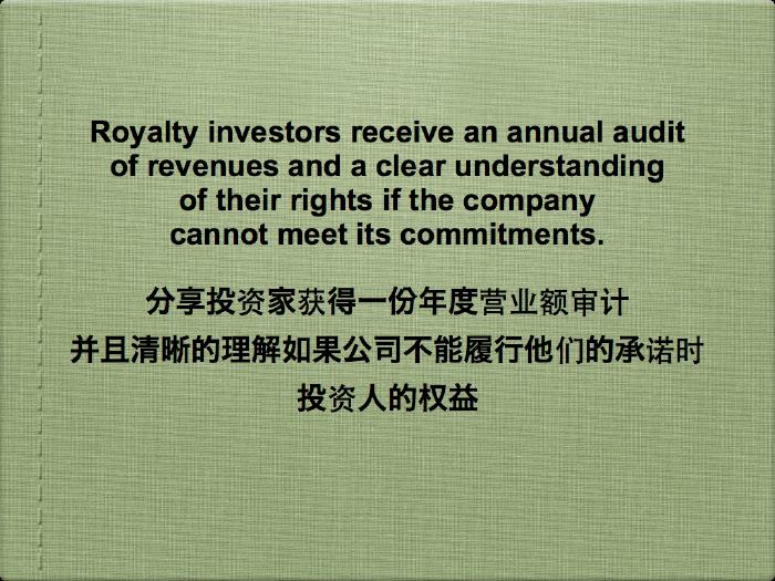 investors-42