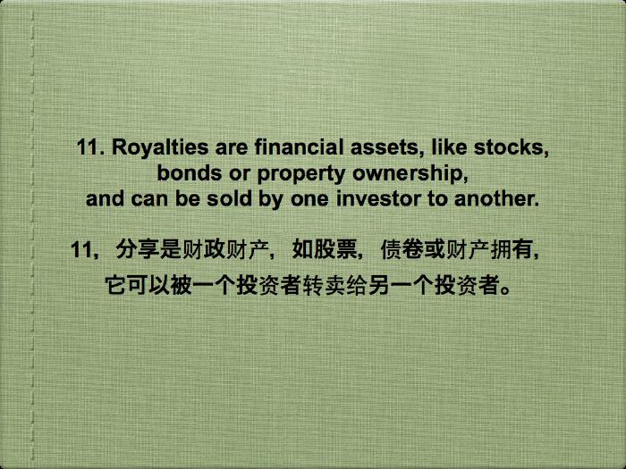 investors-57