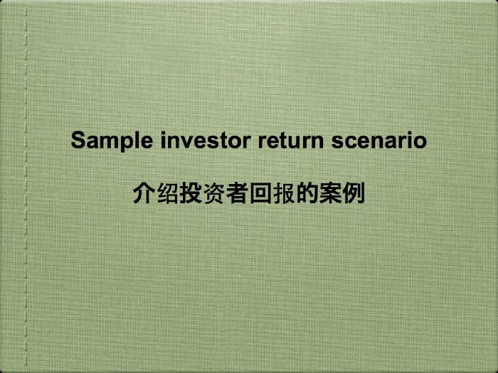 investors-63