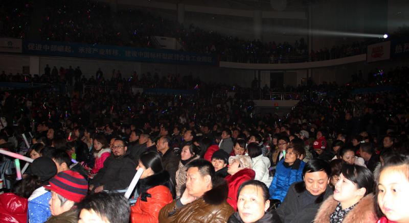 xiangyang-25