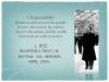 zhou-enlai-principles-003