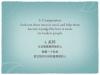 zhou-enlai-principles-004