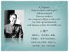 zhou-enlai-principles-006