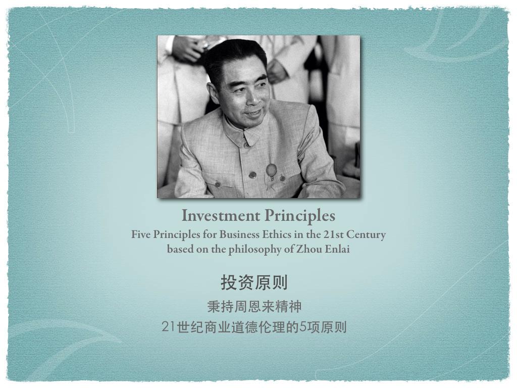 zhou-enlai-principles-001