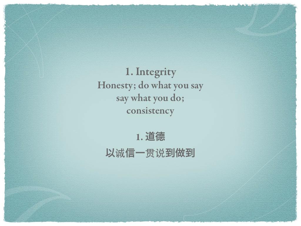 zhou-enlai-principles-002