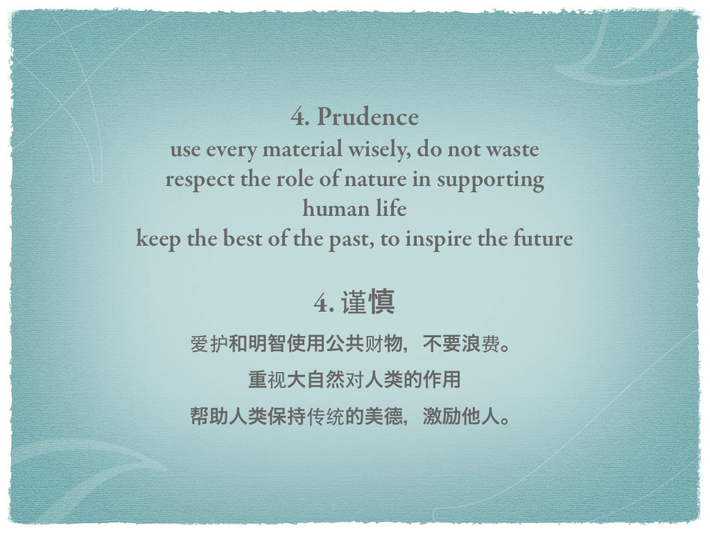 zhou-enlai-principles-005