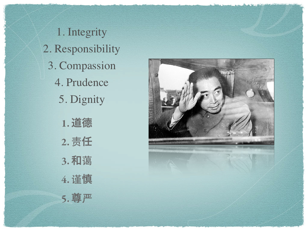 zhou-enlai-principles-007