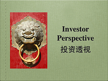 Investors-web-cn
