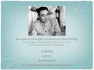 Zhou-Enlai-Principles